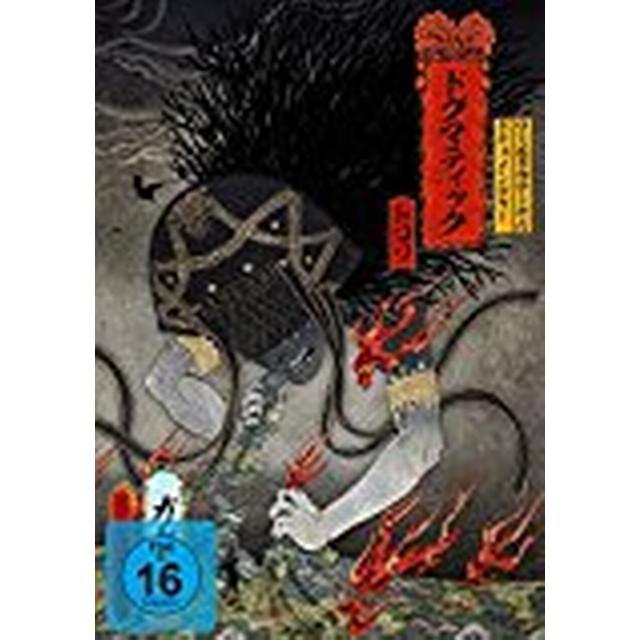 The Gazette - World Tour16 Documentary Dogmatic -Trois- [Blu-ray]
